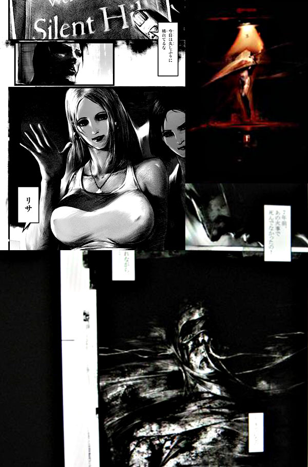 silent-hill-cage-of-cradle