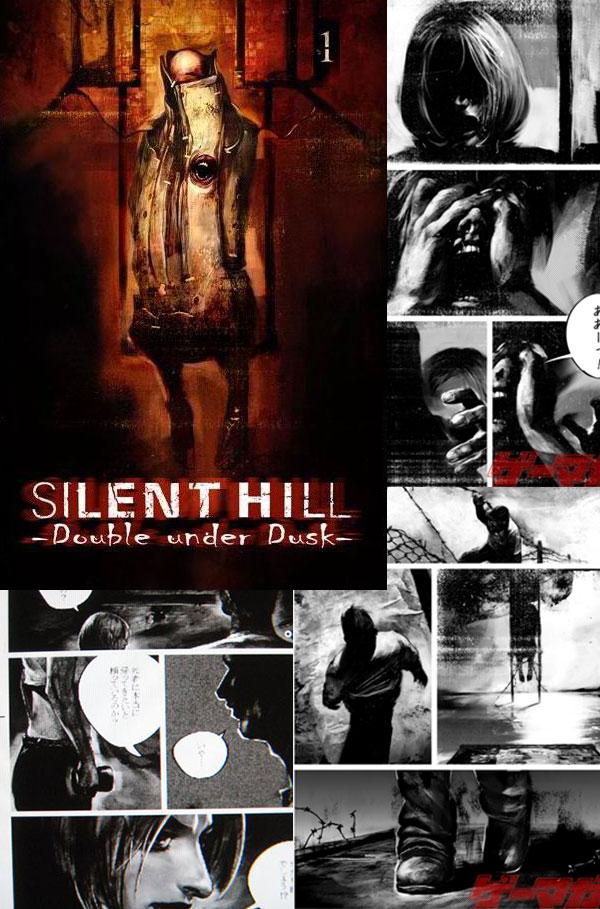 silent-hill-double-under-dusk