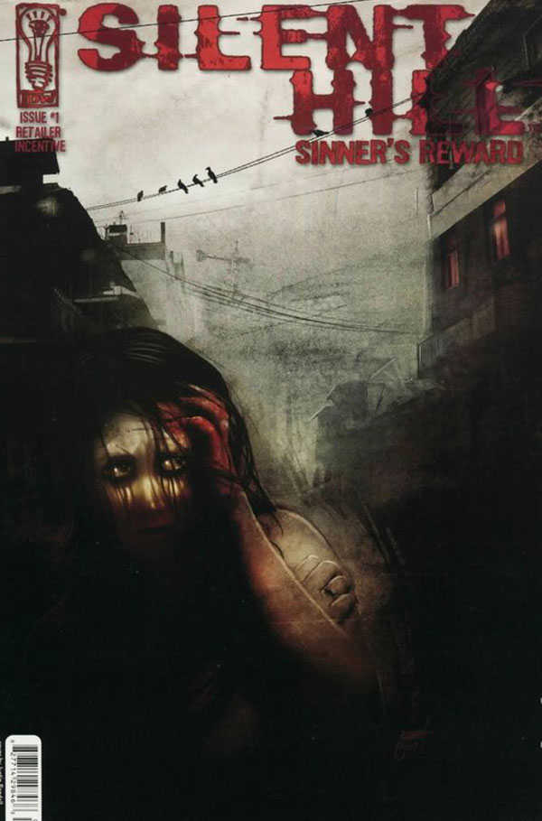 silent-hill-sinners-reward-1