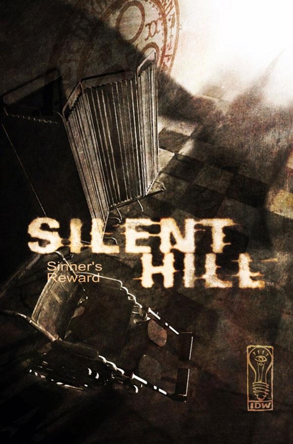 silent-hill-sinners-reward-2