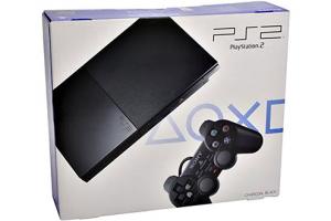 PlayStation-2-Dark-Silent-Hill-Zone