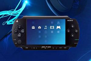 Silent-Hill-Sony-PSP