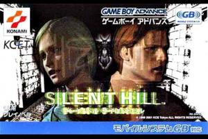 silent-hill-play-novel-videogame