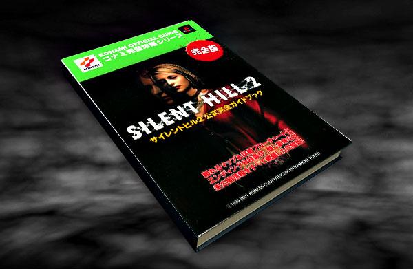 Guia-oficial-completa-de-Silent-Hill-2-Guia-oficial-de-Konami