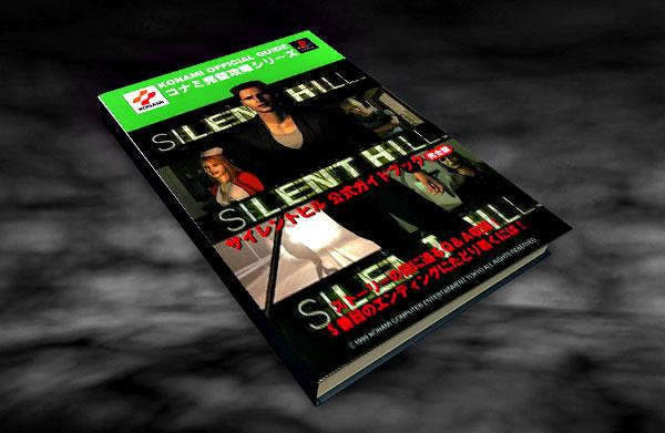 Guia-oficial-completa-de-Silent-Hill-Guia-oficial-de-Konami