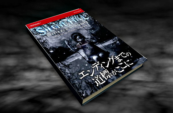 Guias-de-Silent-Hill-Shattered-Memories-estrategia-oficial