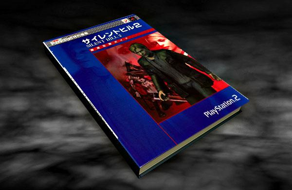 Silent-Hill-2-Speed-Run-Guide