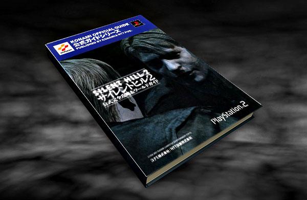 Silent-Hill-2-Guia-de-juego-completa-y-guia-mundial-Guia-oficial-de-Konami