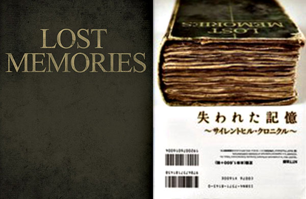 lost-memories-silent-hill-chronicle