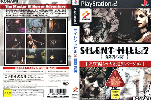 silent-hill-2-inner-fears-juegos